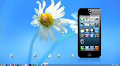 Air iPhone - trình giả lập iOS trên win 10